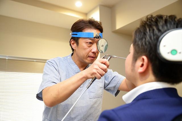 黄色い鼻水の治療法